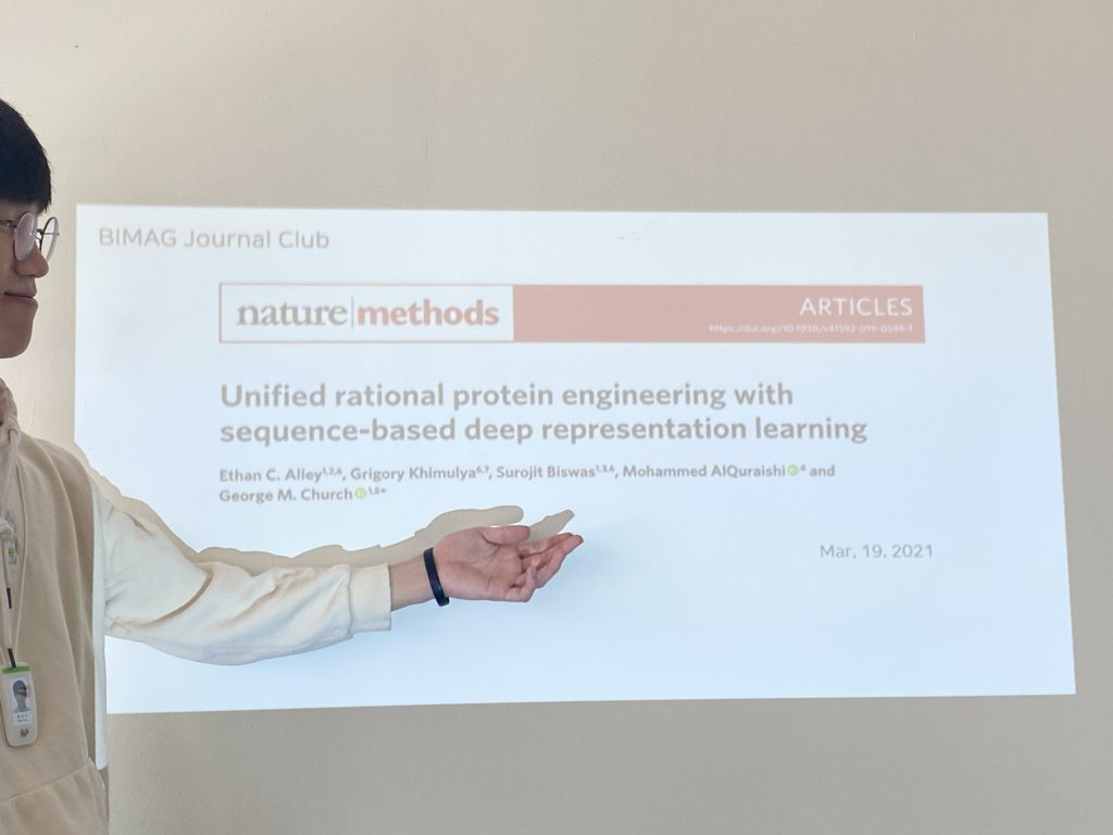 Seokjoo Chae gave a talk on Unified rational protein engineering with sequence-based deep representation learning at the Journal Club