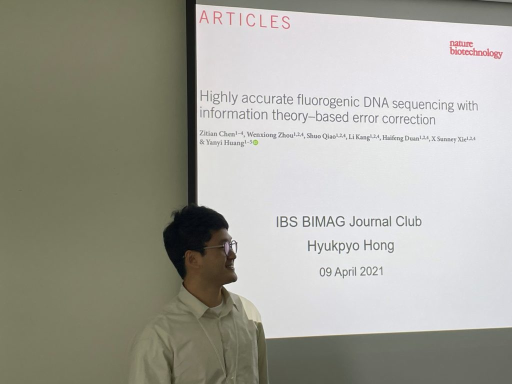 Hyukpyo Hong gave a talk on Highly accurate fluorogenic DNA sequencing with information theory-based error correction at the Journal Club