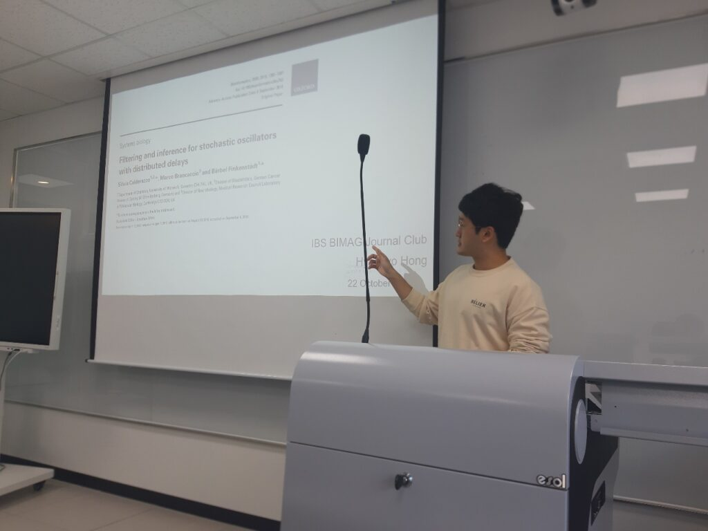 """Hyukpyo Hong gave a talk on """"Filtering and inference for stochastic oscillators with distributed delays"""" at the Journal Club"""