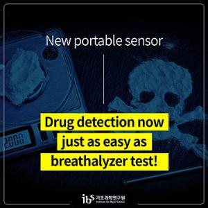 New portable sensor - Drug detection now just as easy as breathalyzer test!