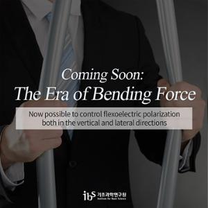 Coming Soon: The Era of Bending Force