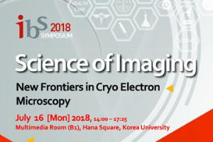2018 IBS Symposium on New Frontiers in Cryo Electron Microscopy