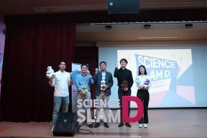 Science Slam-D(5월) 개최