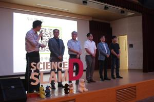 Science Slam-D(7월) 개최