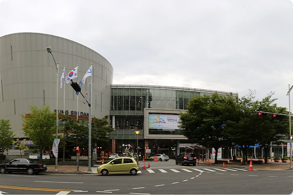 Daejeon Convention Center