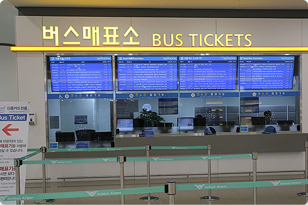 Bus ticket office