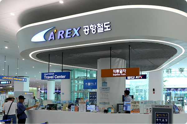 AREX information and tickets