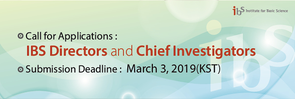 2019 Call for Applications for IBS Research Center Directors and Chief Investigators