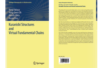Director OH Yong-Geun from IBS Center for Geometry and Physics Published a New Book on Kuranishi Structure