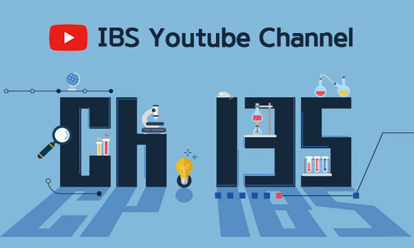 IBS Youtube Channel