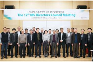 12th Directors Council Meeting Held