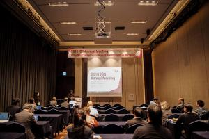 IBS-RIKEN Conference on Recent Developments in Rare Isotope Physics