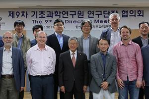 The 9th IBS Directors Council Meeting Held