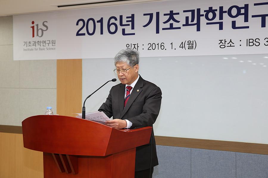 President Doo cheol KIM