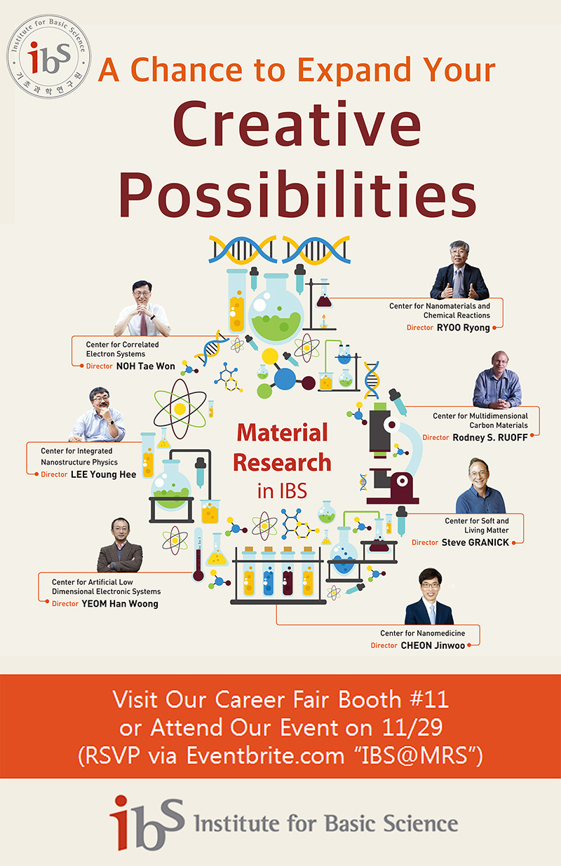 IBS Career Opportunity Reception Poster