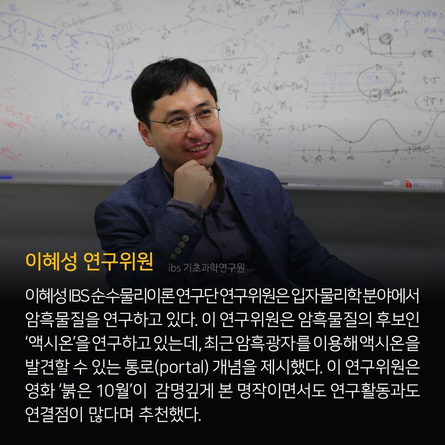 이혜성 연구위원