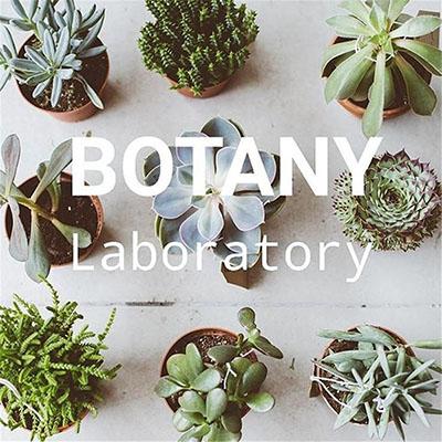 식물학 연구소 Botany Lab
