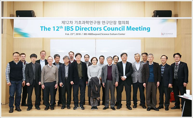 12th Directors Council Meeting
