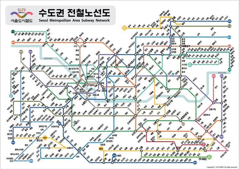 지하철 노선도는 역의 연결 상태를 점과 선으로 보여주는 그래프다. (출처: 서울도시철도)