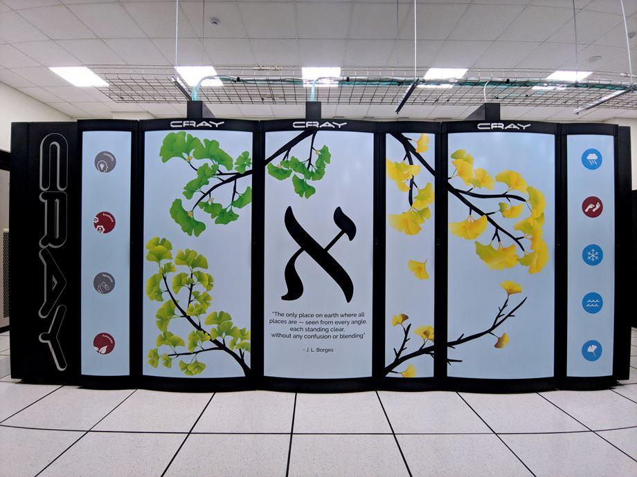 IBS 본원 데이터센터에 설치된 알레프(ALEPH). (출처 :  IBS)