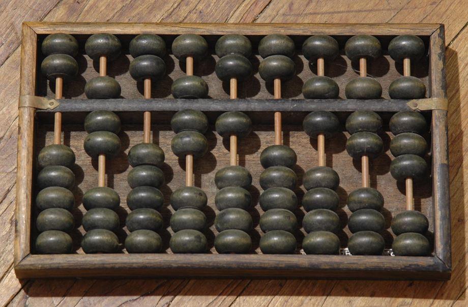 최초의 컴퓨터(?) 주판. (출처: Dave Fischer, 위키미디어 커먼스)