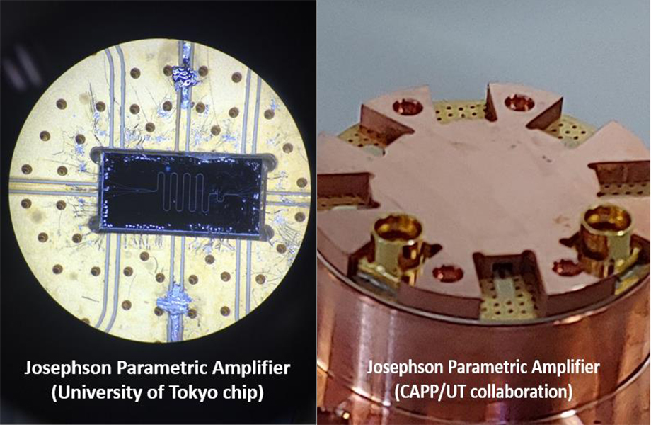 Fig. 4 Josephson parametric amplifier from Professor's Nakamura group, University of Tokyo