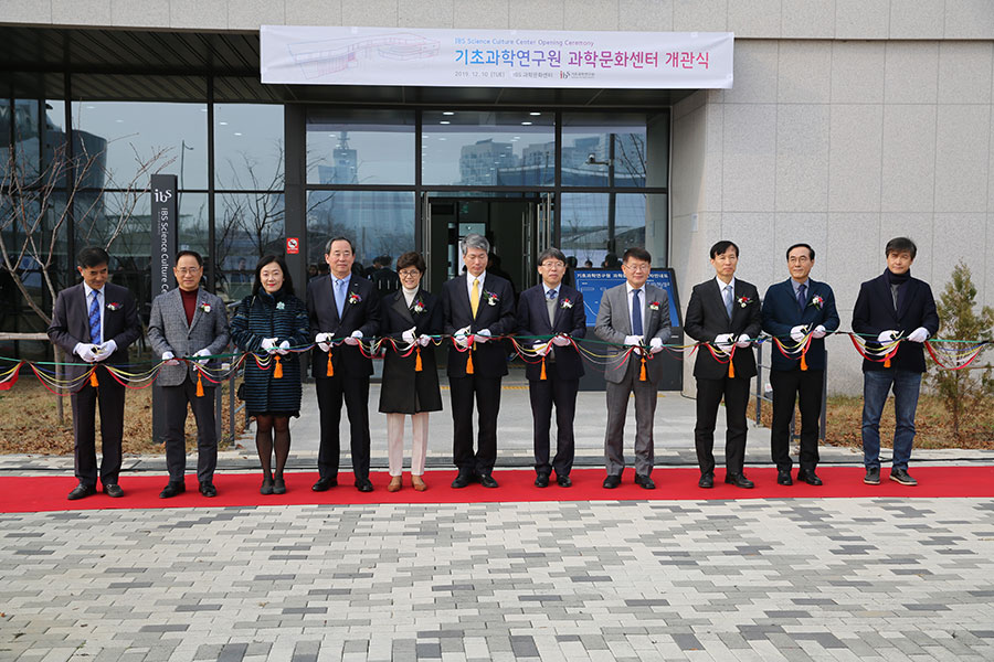The opening ceremony of the IBS Science Culture Center