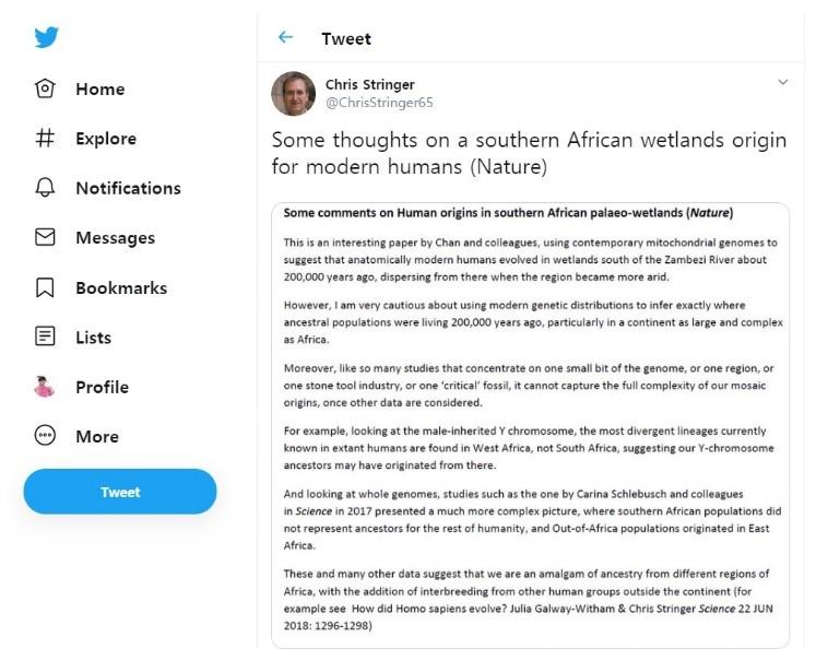 대표적 인류진화 전문가인 크리스 스트링거 영국 런던자연사박물관 교수가 논문 발표 당시 '트위터'를 통해 공개한 논평. 인류가 아프리카 단일지에서 발원했다는 생각에 의문을 표하고 있다. 크리스 스트링거 트위터 캡쳐