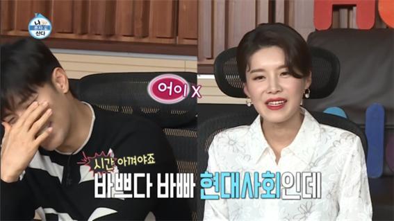 MBC의 예능프로그램 '나혼자산다'에 출연한 개그우먼 장도연은 바쁜 현대사회를 살아가는 소시민의 모습을 강조해 시청자들의 웃음을 자아냈다.(출처: 나혼자산다 333회 화면캡처)