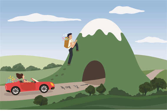 산을 힘들게 넘어가지 않고 터널로 빠르게 가게 하는 것이 화학반응에서 촉매가 하는 역할이다. (출처: 필자 그림)