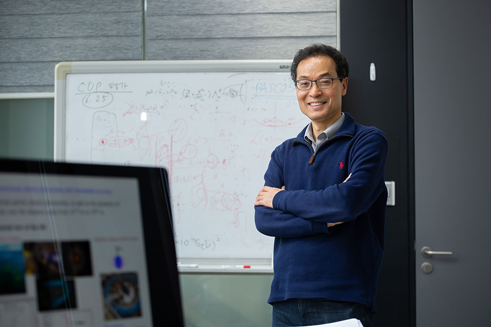 Prof. CHOI Kiwoon, Director, Center for Theoretical Physics of the Universe