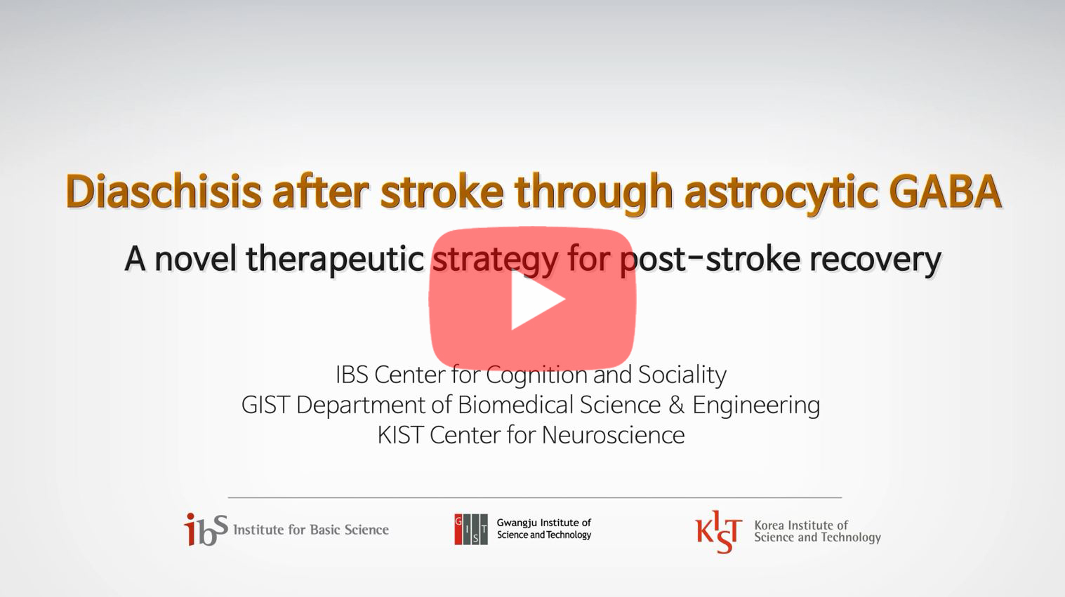 video_Diaschisis after stroke through astrocytic GABA