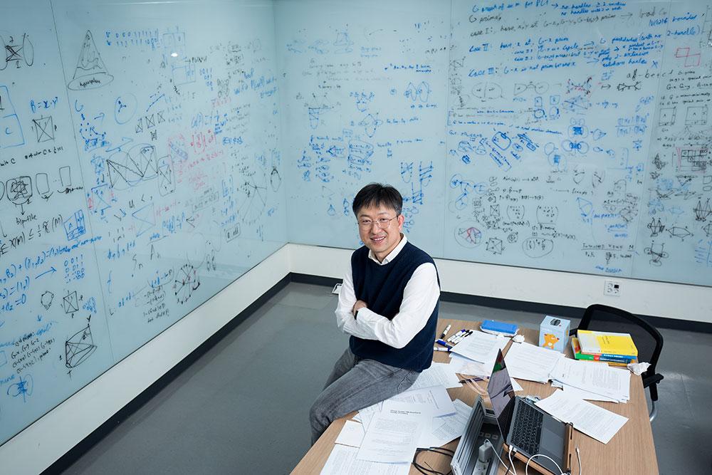 이산수학그룹 엄상일CI