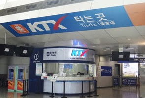 Ticket office for KTX