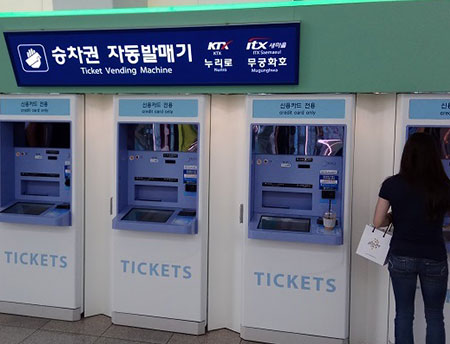 Automated bilingual ticketing machines.